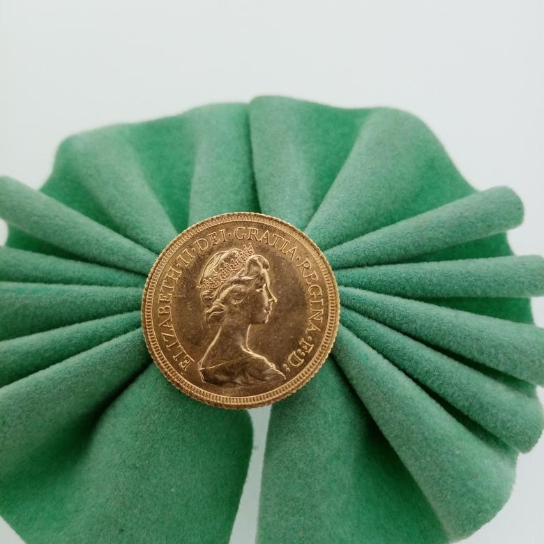 Libra Rainha Elizabeth II